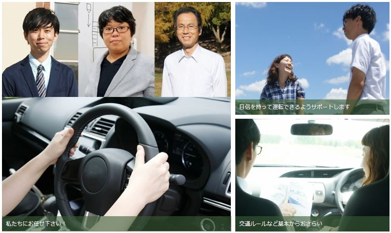 hamamatasu_higasimikawa_school_image
